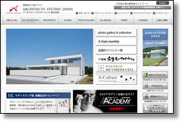 6085 アーキテクツ・スタジオ・ジャパン
