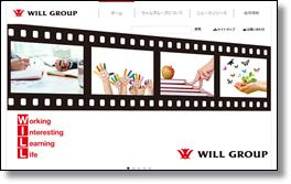 6089 株式会社ウィルグループ