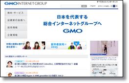 9449 GMOインターネット