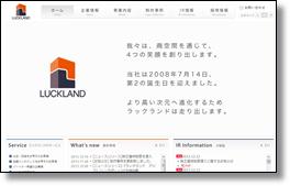 9612 株式会社ラックランド